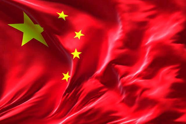 China Flag, 36